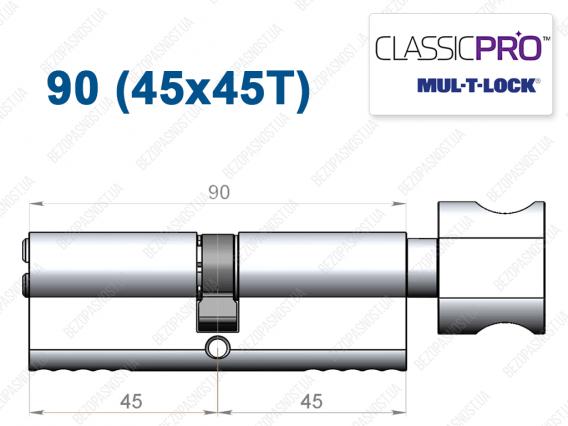 Цилиндр Mul-T-Lock Classic Pro ключ-тумблер 90 мм (45x45T)