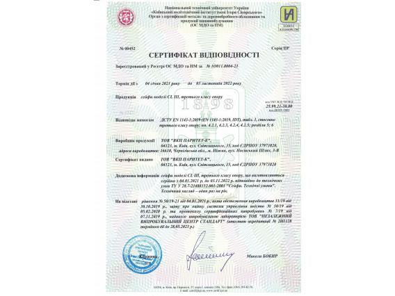 Сейф огневзломостойкий GRIFFON CL III.68.K.E