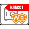 Огневзломостойкие сейфы I класса в Харькове