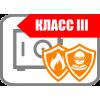 Огневзломостойкие сейфы III класса в Харькове