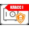 Взломостойкие сейфы I класса в Харькове