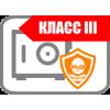 Взломостойкие сейфы III класса в Харькове